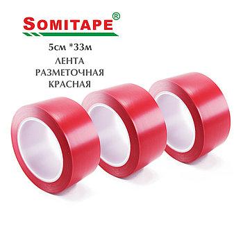 Лента разметочная SH313 красная 5смХ33м