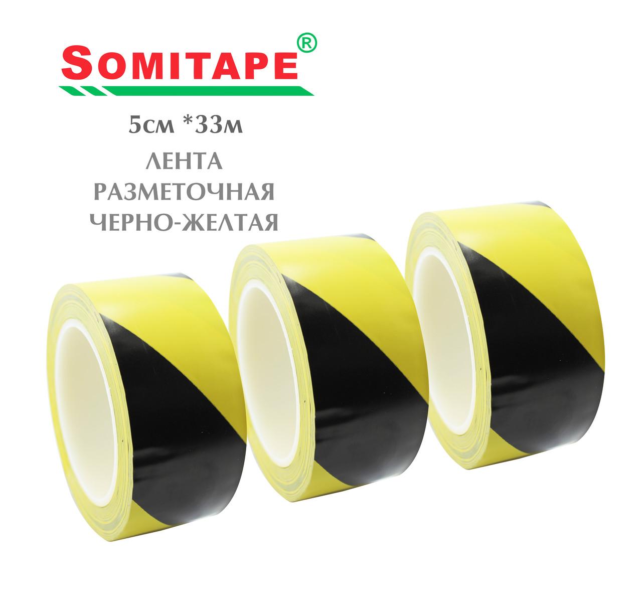 Лента разметочная SH313 черно-желтая 5смХ33м