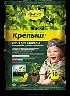 Грунт Крепыш рассадный 10 л Фаско