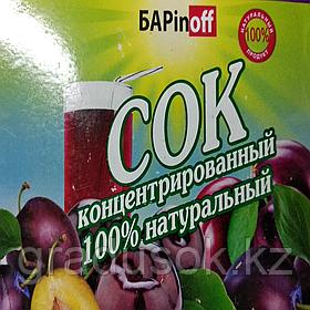 Сок концентрированный сливовый