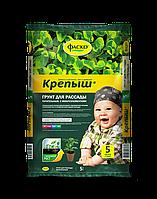 Грунт Крепыш рассадный 5 л Фаско