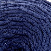 Пряжа трикотажная широкая 50м/160гр, ширина нити 7-9 мм (310 индиго)