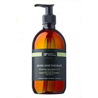 Профессиональный  ежедневный шампунь Frequent Use Shampoo 500 мл
