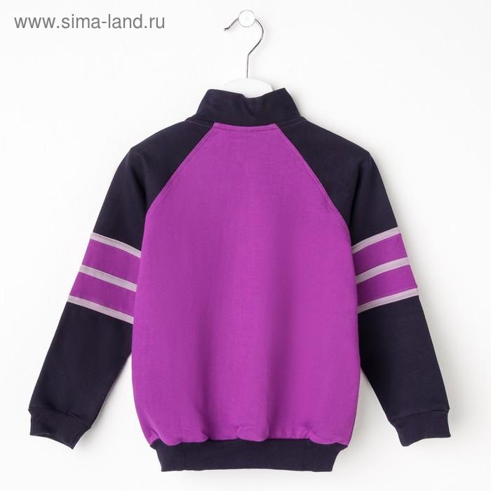 Куртка для мальчика, рост 110 см (60), цвет лиловый/тёмно-синий - фото 3