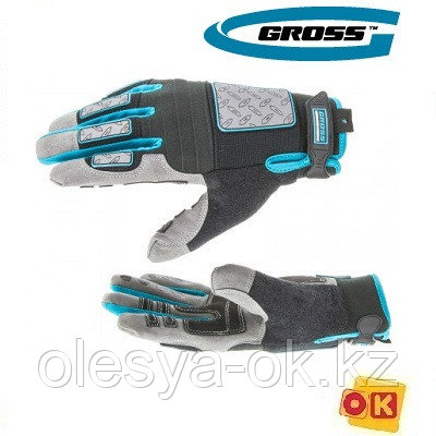 Перчатки универсальные Deluxe, XL. GROSS