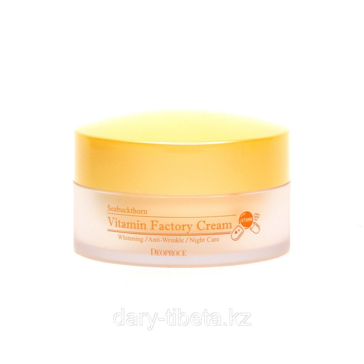 Deoproce Seabuckthorn Vitamin Factory Cream- Омолаживающий витаминный крем с облепихой