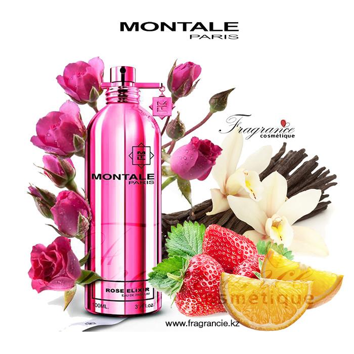 Парфюм Montale Rose Elixir 100ml (Оригинал - Франция)