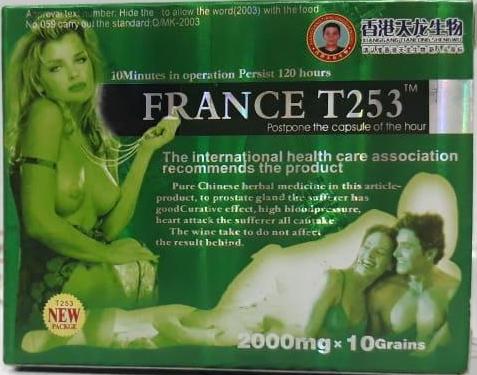 France T 253(10 кап.)