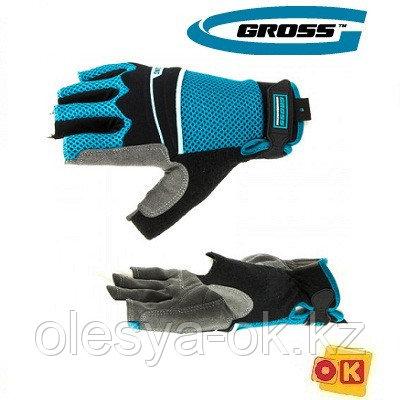 Перчатки открытые пальцы, Aktiv, XL. GROSS
