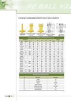 Полиэтиленовые клапаны для газопровода и водопровода, фото 3