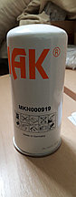 Элемент сепаратора  MKN000919