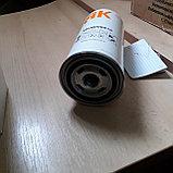 Элемент сепаратора  MKN000919, фото 2
