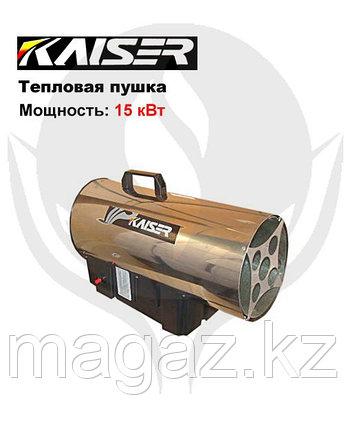Газовые тепловая пушка KED-15 inox, фото 2