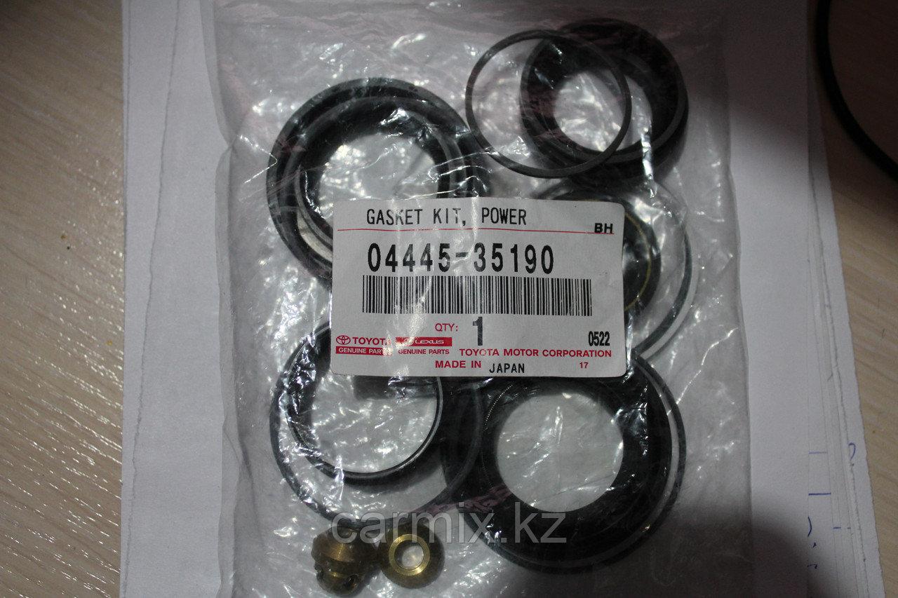 Ремкомплект рулевой рейки 4RUNNER GRN215, LAND CRUISER PRADO GRJ120, TRJ120, GX470 UZJ120