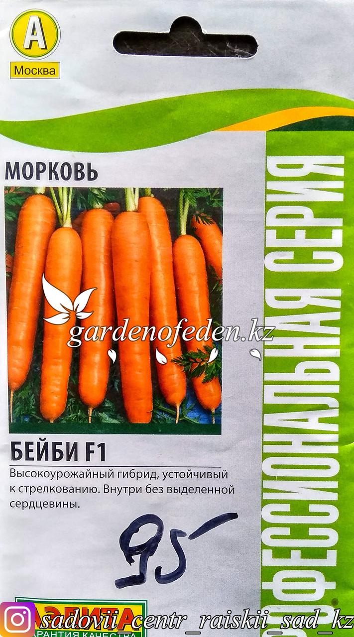 """Семена пакетированные Аэлита. Морковь """"Бейби F1"""""""