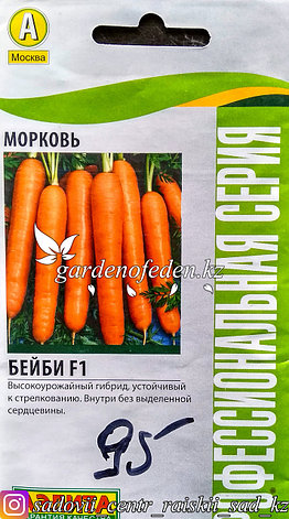 """Семена пакетированные Аэлита. Морковь """"Бейби F1"""", фото 2"""