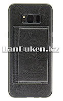 Чехол на Samsung S8+ (Samsun Galaxy S8+) кожаный с карманом для карт черный
