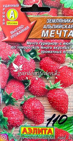 """Семена пакетированные Аэлита. Земляника альпийская """"Мечта"""", фото 2"""