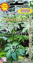 """Семена пакетированные Euro Extra. Клещевина зеленая """"Тропический лес"""""""
