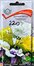 """Семена пакетированные Поиск. Дурман метел """"Балерина микс"""""""