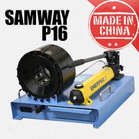 Ручной станок для обжима РВД SAMWAY P16HP