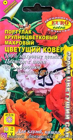 """Семена пакетированные Euro Extra. Портулак крупноцветковый """"Цветущий ковер"""", фото 2"""