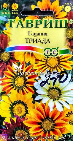 """Семена пакетированные Гавриш. Гацания """"Триада"""", фото 2"""