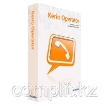 Программная АТС Kerio Operator на 5 пользователей