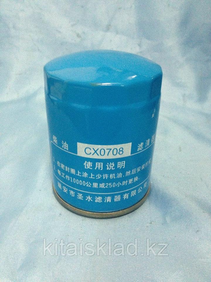 Фильтр топливный CX0708