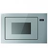 Микроволновая печь Gorenje-BI BM 251 ST