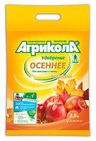 Агрикола professional Осеннее, 2,5 кг