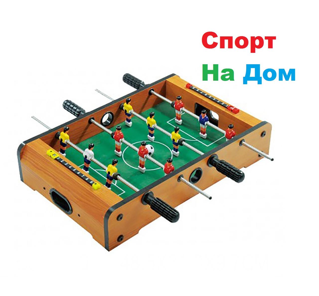 Настольный футбол (Габариты: 51*31*10,5 см)