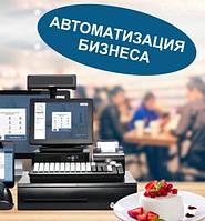 Системы автоматизации и управления магазином