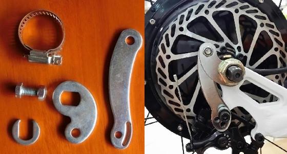 Усилители дропаутов для мотор-колёс. Универсальные. (комплект 2 шт.)