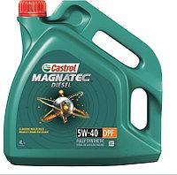 Моторное масло Castrol MAGNATEC Diesel 5W-40 DPF 4литра