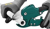 Ножницы для труб ППР - маленкие