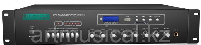 Усилитель звука DSPPA MP-212U