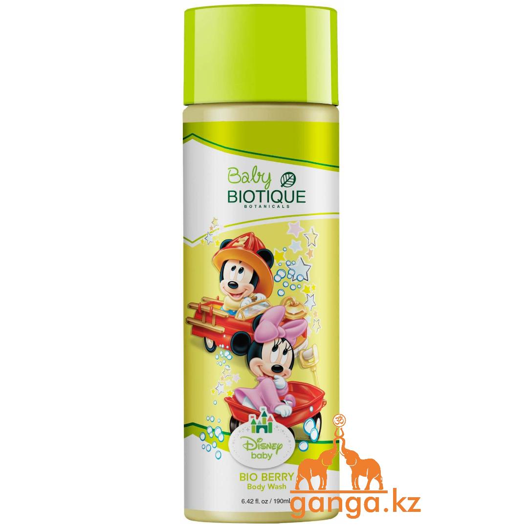 Детский гель для душа Биотик Био Ягода (Bio Berry Disney Body Wash for Baby BIOTIQUE), 190мл.