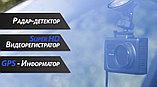 Комбо-устройство SilverStone F1 HYBRID UNO A12 Z Wi-Fi, фото 3