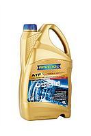 Трансмиссионная гидравлическая жидкость RAVENOL ATF DSIH 6 4L