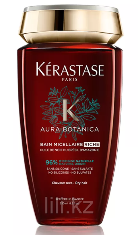 Шампунь - ванна для сияния сухих волос Kerastase Aura Botanica Bain Micellaire Riche 250 мл.