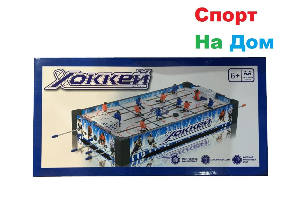 Настольный деревянный хоккей для дома (70х31х9 см)