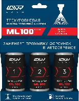 Трехуровневый очиститель топливной системы ML100 DIESEL, 3×120 мл LAVR