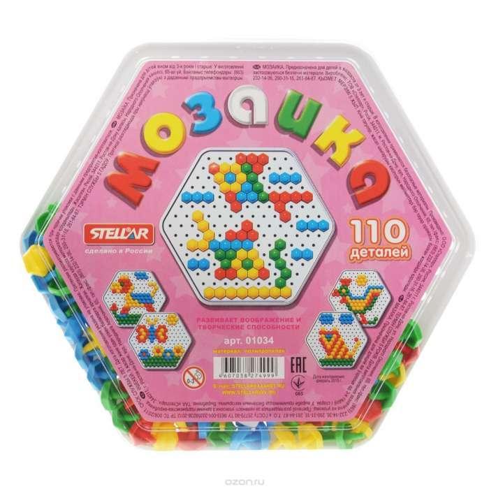Мозаика (диаметр 13мм/110шт) шестигранная коробка