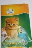 Травка для кошек - семена для проращивания, фото 1
