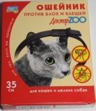 Доктор ЗОО антипаразитарный ошейник для кошек, 35 см
