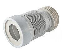 Гофра для унитаза AQUA PLAST TD-Е06 (250мм-550мм)