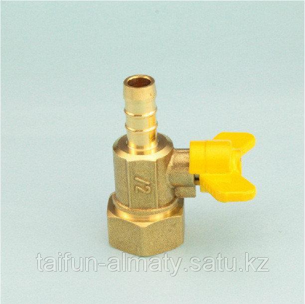 Кран газовый двойной штуцер - 1/2 внутренняя резьба