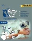 Betty Cat 10л, с активированным углем комкующий наполнитель для кошачьего туалета, 8кг