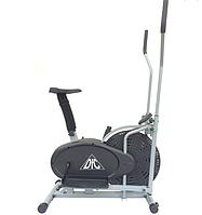 Эллиптический, лыжный тренажер (Орбитрек) GF-4380 до 100 кг